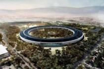 苹果第一财季净利184亿美元 创历史新高