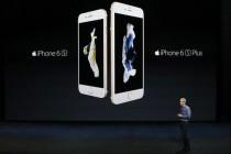 《金融时报》:iPhone的增长时代接近尾声