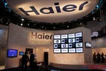 海尔强势出海,54亿美元并购通用电气家电部门
