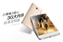 小辣椒X6Pro正式发布 售价1699元