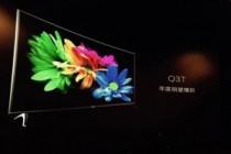 长虹发布CHiQ新品Q3T,要叫板IMAX电影技术的节奏