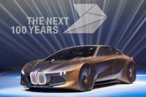 宝马计划2020年推出无人驾驶汽车