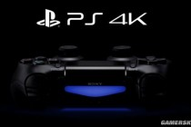 传闻索尼PS4.5今年发售 性能提升两倍