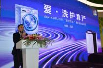 海尔子母机免清洗洗衣机 今日北京发布