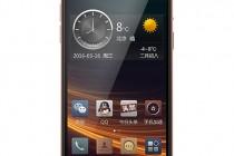 金立发布天鉴W909及S8 3D Touch技术现身