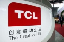 TCL年报分析:只有把希望寄托在布局上了