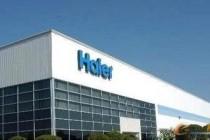 青岛海尔收购GE家电 夯实全球领导者地位