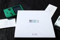 魅族1个月内开3场发布会,其中为魅蓝3发4个版本邀请函