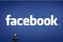 Facebook也要做电商了 先从卖票开始