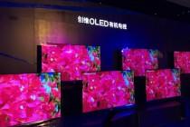 创维发布4色4K OLED S9-1 内置HDR独播内容