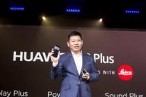 华为P9伦敦发布 P9 Plus同台亮相