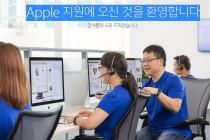 苹果在韩国服软了,全球首次修改不公平维修条例!