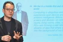 微软亚太首席研发官解读科技四大新趋势 金融产业危险了