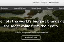 Teradata成立全球IoT分析部门,瞄准物联网应用的大数据即时分析需求