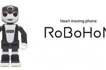 萌萌哒的夏普机器人手机正式开卖 售价1.2万