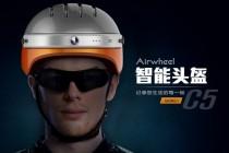 爱尔威5C智能头盔 手机的基本功能已经集中到这款头盔里了