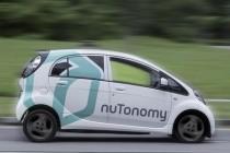 NuTonomy获1600万美元A轮融资:两年内发布无人驾驶出租车