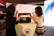 海尔发布第三代嫩烤箱  手机遥控还可以拍片