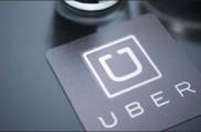 Uber碰撞谷歌  宣布将于匹兹堡测试其无人驾驶汽车