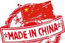 """""""中国时代""""即将成为全球白电市场的主旋律"""