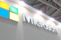 扩大物联网领域布局 微软宣布收购物联网平台Solair