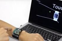 新人机互动技术Skin Track,皮肤就是你的触控屏幕