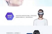 魅族成立未来实验室  招兵买马布局VR领域