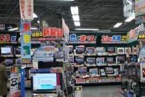 日本家电企业打造的帝国 或已崩塌不再