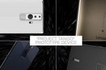 VR还没有完善 加载AR功能的联想Project Tango手机被曝光