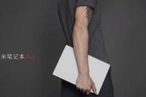 """小米笔记本没有""""Logo"""",那是在给苹果logo贴纸留位子?"""