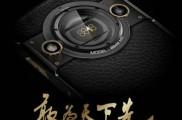 新款8848钛金手机即将发布 科技界奢侈品7月19日再现