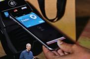 库克:苹果支付交易量较去年增长4倍