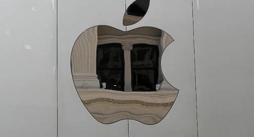 苹果研发中心终于来了