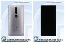 联想PHAB2 Pro手机曝光 AR这张牌打得确实新潮