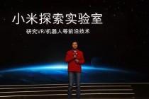 小米VR今日发布 支持谷歌Daydream平台 主打性价比