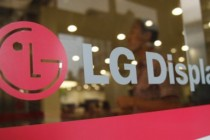 LGD欲将液晶工厂改产OLED 中小尺寸OLED即将掀起新浪潮