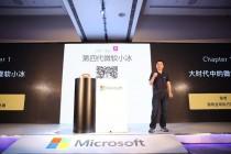 微软的两个人事变动,对未来影响大吗?