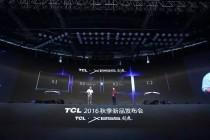 解密TCL高端副品牌XESS创逸系列产品
