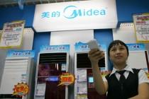 中国家电未来发展风险最小的企业为什么是美的?