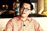 马云最早的投资人谭秉忠认为:未来10年互联网产业将进入深水区