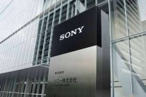 快讯:索尼第二财季净利润同比下滑近86%