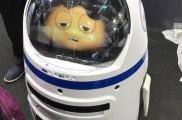 觉醒了?深圳发生机器人商人事件
