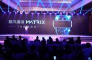 暴风魔镜发布了一款2499元的VR一体机  CEO坚持要做平台