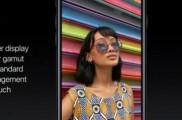 iphone8将采用OLDE屏幕,成本增加