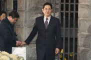韩国法院驳回对三星掌门人李在镕逮捕令