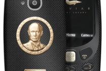向普京致敬?俄罗斯推出黄金定制版诺基亚3310