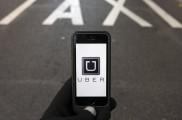 《纽约时报》报道2015年Uber曾追踪iPhone用户信息,险被App Store封杀