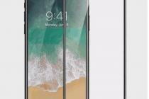 摩根大通报告指出iPhone pro(iPhone8)将不会延迟推出