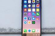 苹果所有型号的iPhone将在2018年使用OLED屏幕