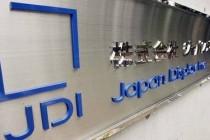 鸿海总经理戴正吴表示,夏普愿意向日本面板企业JDI施以援手